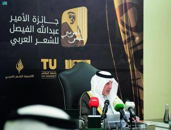 «جائزة الأمير عبدالله الفيصل» انبثقت شموسها من المملكة إلى العالم بأسره