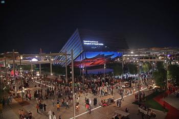 23 ألف زائر في يوم.. جناح المملكة بـ «إكسبو دبي» يحقق رقماً قياسياً