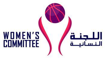 الاتحاد العماني يطلق بطولة السلة النسائية 3x3
