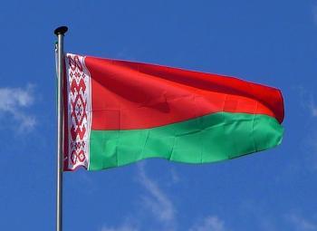 بيلاروسيا تأمر السفير الفرنسي بالمغادرة