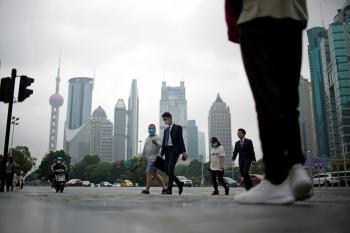 تباطؤ نمو الاقتصاد الصيني خلال الربع الثالث