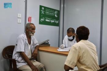 مركز الملك سلمان يقدم خدماته لـ 380 مستفيد خلال اسبوع بعزلة الدير