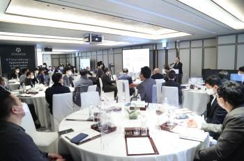 الصناعات العسكرية تستعرض الفرص الاستثمارية مع المستثمرين الكوريين