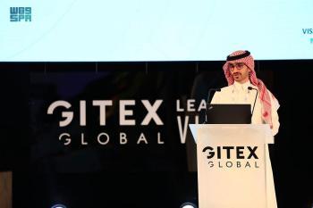 «الداخلية» تستعرض مبادراتها التحولية في «جيتكس دبي»