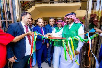 «إعمار اليمن» يفتتح مشاريع تنموية في عدن