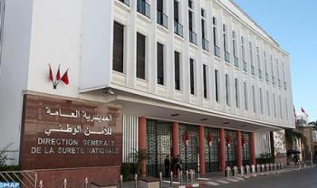 المغرب يحبط عملية كبرى للتهريب الدولي للمخدرات
