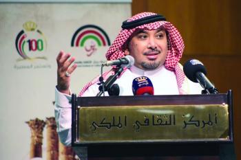 «بيت الشعر السعودي» ضرورة فنية طال انتظارها