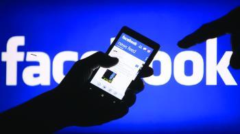 فيسبوك توفر 10 آلاف وظيفة في الاتحاد الأوروبي