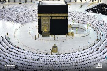 رئاسة الحرمين ترفع الكفاءة والطاقة التشغيلية للمسجد الحرام