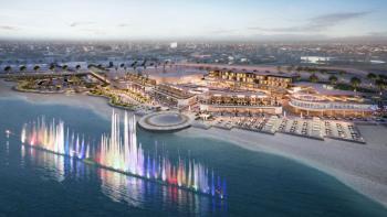 ترسية مشروع استثماري لتطوير مركز ترفيهي وسياحي بالخبر