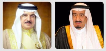 خادم الحرمين يتلقى رسالة خطية من ملك البحرين