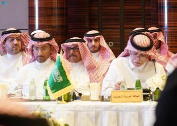 بمشاركة المملكة.. وزراء التجارة بـ«مجلس التعاون» يناقشون تحفيز التجارة