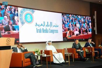 «الإعلام العربي» يوصي بضرورة المضي قدماً في التحول الرقمي