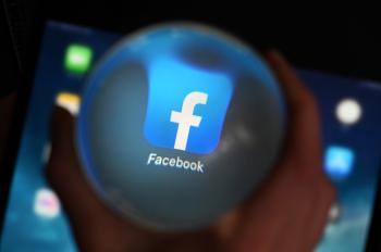 «فيسبوك» تدفع 4.75 مليون $ لأمريكا مقابل تسوية دعوى قضائية