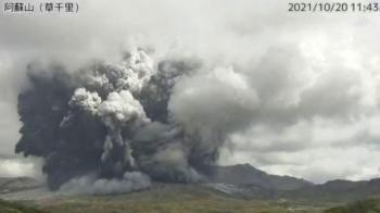 اليابان.. ثوران بركان جبل «أسو»