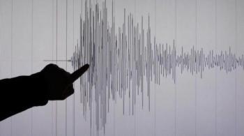 زلزال بقوة 2.9 درجة يضرب شمال الجزائر