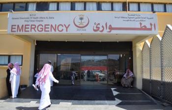 7300 مستفيد من أقسام الطوارئ في مستشفيات الباحة