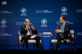 وزير الاستثمار في واشنطن لتعزيز الشراكات الاستثمارية