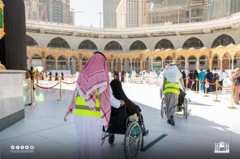 إطلاق مبادرة «بخدمتكم» بالمسجد الحرام لخدمة كبار السن وذوي الإعاقة