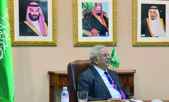 مجلس الأمن يدين «إرهاب الحوثي» على المملكة