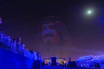 «موسم الرياض 2021».. افتتاح استثنائي يبهر العالم تحت شعار «تخيل أكثر»