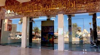 120 مدرسة بانتظار حزم «توعوية» عن سرطان الثدي في ينبع
