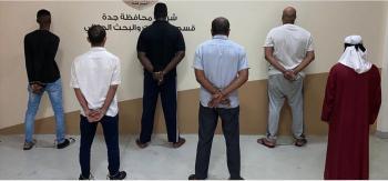 لانتحالهم صفة رجال الأمن..  القبض على مواطن و 5 مقيمين في مكة
