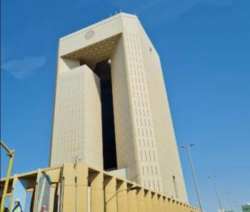 «الإسلامي للتنمية» يصدر صكوكاً بقيمة 1.7 مليار دولار
