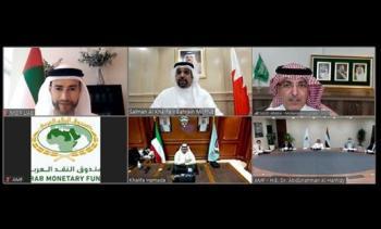 المملكة والكويت والإمارات يدعمون برنامج البحرين للتوازن المالي