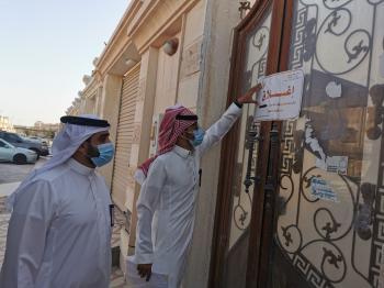 ضبط مبنى سكني تستخدمه عمالة أجنبية لتجهيز الدواجن بالدمام