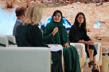 الأميرة ريما بنت بندر: مبادرات المملكة هدفها الحفاظ على التنوع البيولوجي