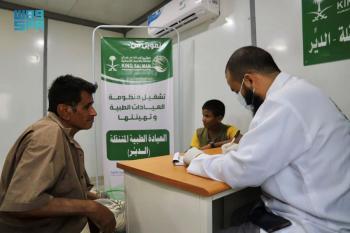 343 مستفيدا من العيادة الطبية المتنقلة بـ «حجة»