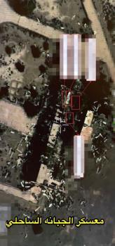 «التحالف» ينشر صورا للزوارق التي تم تدميرها بمعسكر شمال الحديدة