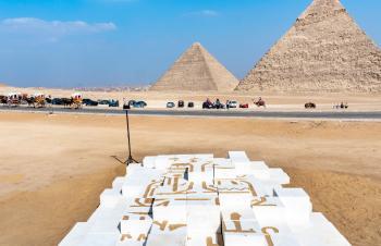 «التراث» تشارك في «الأبد هو الآن» بعمل فني للأمير سلطان بن فهد