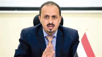 «الإرياني»: الحوثي يستخف بالمواقف الدولية الداعية للتهدئة