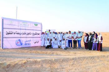 البنك العربي الوطني يبادر بزراعة 5000 شجرة مساهمة في مبادرة «السعودية الخضراء»