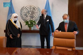 رابطة العالم الإسلامي والأمم المتحدة يبحثان جهود مواجهة الكراهية