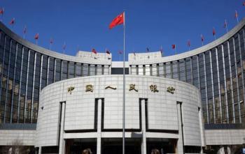 «المركزي الصيني» يضخ 200 مليار يوان إلى النظام المالي