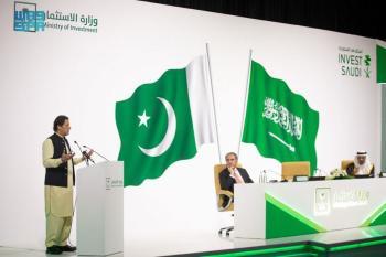 المملكة وباكستان تعززان شراكتهما التجارية والاستثمارية