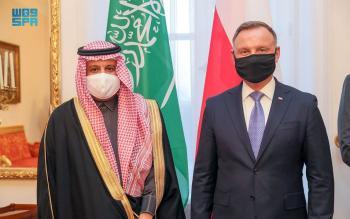 السفير الصالح يقدم أوراق اعتماده سفيرًا لدى بولندا