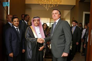 السفارة في البرازيل تحتفي بمرور 53 عاماً على العلاقات السعودية البرازيلية