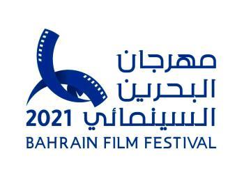 5 أفلام تمثل المملكة في مهرجان البحرين السينمائي