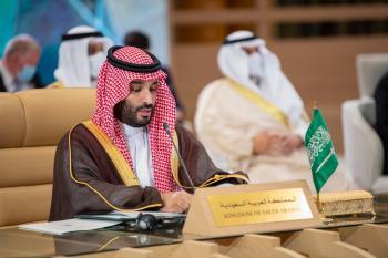 بيان قمة «الشرق الأوسط الأخضر» : المملكة ستعمل على إنشاء مراكز لحماية البيئة