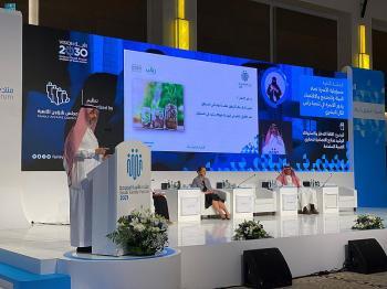 اختتام فعاليات منتدى الأسرة السعودية 2021