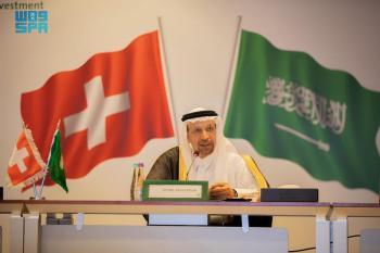 وزير الاستثمار يرأس المنتدى الاستثماري السعودي – السويسري
