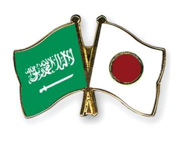 الشورى ..مذكرة تفاهم بين المملكة واليابان في مجال البيئة
