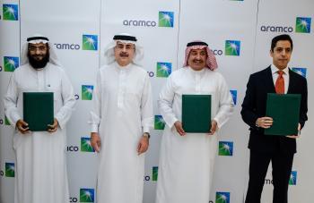 أرامكو توقع 5 مذكرات تفاهم لتصنيع الهيدروجين الأخضر