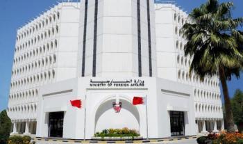 البحرين تحتج على تصريحات وزير الإعلام اللبناني