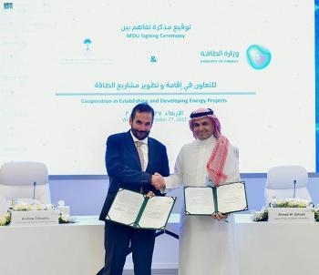 مذكرة تفاهم بين وزارة الطاقة وهيئة تطوير محمية الأمير محمد بن سلمان
