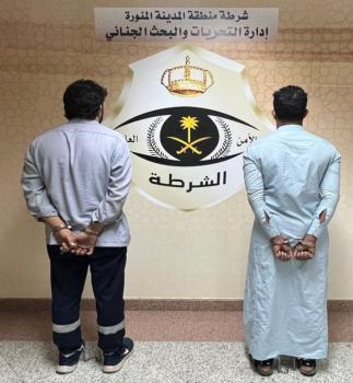 ضبط مقيمين نشرا إعلانًا احتياليًّا لتعديل الحالة إلى محصّن